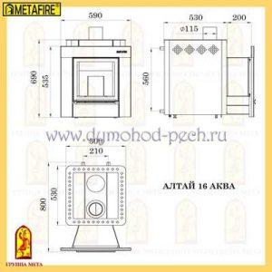 altai-16-aqua-1