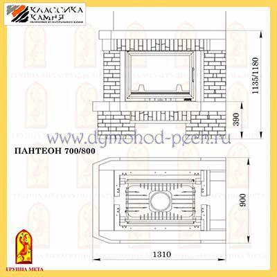 Каминная облицовка Пантеон DF700, схема