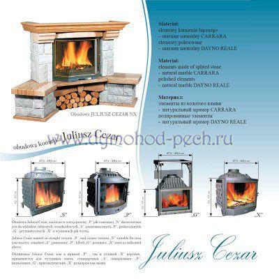 Каминная облицовка Jabo Marmi Juliusz Cesar схема