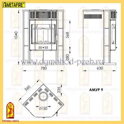 Печь-камин Амур 9 схема