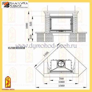 Каминная облицовка Олимпия 705 схема